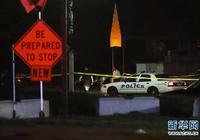 美國俄亥俄州發生槍擊事件15人傷亡