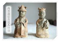 國內最大西晉青瓷人物俑