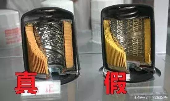 中國最容易造假的汽車配件
