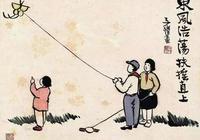 """走進豐子愷的教育世界,看看他是如何教育""""熊孩子""""的吧!"""