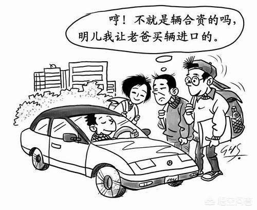 現在的農村人攀比心理非常的嚴重,只要家裡有點錢就想著買輛車回去有面子,為什麼?