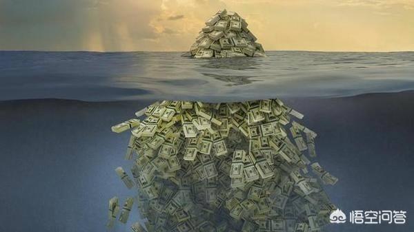 為什麼現在的人不願意存錢到銀行了呢?難道有什麼風險嗎?