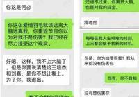 如何看待《最強大腦》郭敬明與魏坤琳的爭執?