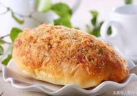 肉鬆麵包,即在麵包上加上肉鬆或加入肉鬆做內餡製成的包點