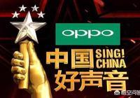 最新的《中國好聲音》導師陣容已經確定,你覺得怎麼樣?
