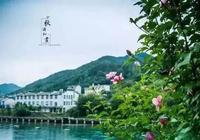 秋浦河:詩的河 畫的河