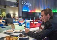 美國(谷歌)食堂有多牛?中餐最受歡迎!中國廚師年薪60萬!