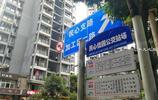 重慶最早的公租房,有地鐵和大商場,旁邊還有一個網紅打卡點