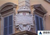 投資移民馬耳他,最佳養老地馬耳他的醫院大盤點!