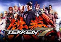 《鐵拳7》IGN最終評測出爐 質量絕佳的格鬥遊戲!