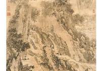 佳士得春拍之中國山水畫