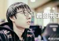mlxg即將回歸RNG征戰夏季賽,直播間名稱透露祕密,他能帶領RNG在夏季賽上演逆襲嗎?