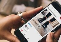 Pinterest融資1.5億美元,估值達到123億美元
