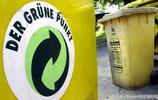 凡事立法的德國有個《垃圾法》,是垃圾那就按照該法執行