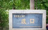 河南安陽:大平村千年渡口,洹河唯一正常運轉渡口