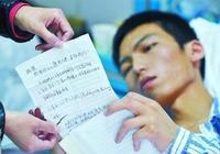 我才33歲就查出肝癌,為什麼肝癌會找上我?—長沙記者臨終感悟