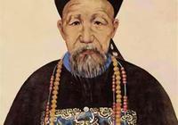 曾國藩識人很準,他第1次見到慈禧太后時,是如何評價她的?