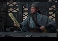 關羽丟荊州,如果活著回去,劉備會殺了他嗎?