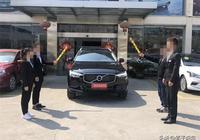 裸車30萬入手沃爾沃XC60,車主:空間不輸奧迪Q5,外觀很霸氣