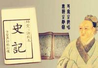 《史記》的上古歷史準確嗎?堯帝、舜帝和大禹的輩分竟如此混亂