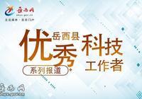 """王軍:科技為先,服務""""三農"""""""