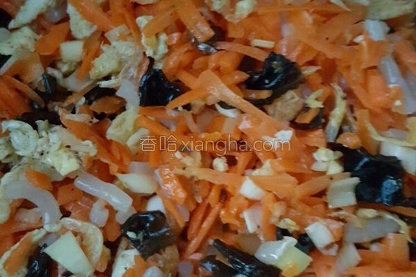 胡蘿蔔素包子