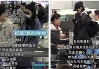 奚夢瑤被曝懷孕,網友:這是要步By2妹妹後塵嗎?