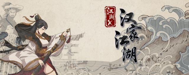 最憶是少年《江湖X:漢家江湖》首月iOS下載破20W