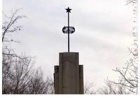 這裡是瀋陽~中山公園廣播塔千代田公園即中山公園廣播塔舊址