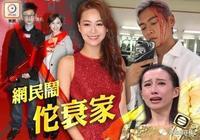 這部TVB劇受黃心穎出軌影響將停播 兩位主角有話說