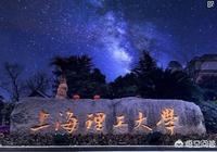 寧波大學與上海理工相比,哪個更好?