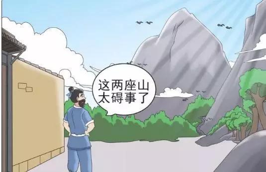 漫畫:搬山老頭感動玉帝獲贈仙種!