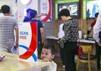體驗5G生活 湖南電信全省開放5G暨千兆智能寬帶體驗