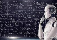 感知人工智能操作系統