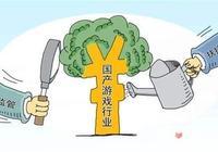 廣電總局公佈6月國產遊戲審批信息,共22款上榜