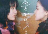 """15年了,你們日本""""老婆""""的這片,我每年都會翻看1遍,回憶青春"""