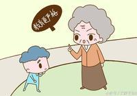 為啥外婆帶大的孩子,長大了卻跟奶奶更親?答案很扎心