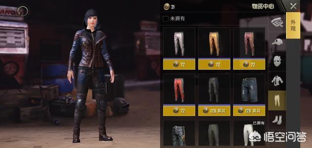 《刺激戰場》突然大送服飾幣,玩家說要開始氪金了,怎麼看這個事?