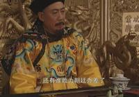 《雍正王朝》中為什麼年羹堯做提督靠老八,做陝甘總督靠老十四?