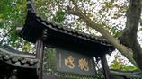 旅途隨筆 人民公園,始建於1911年,是成都第一個歷史最久的公園