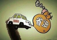 說好的百公里七八個油呢,又被日本車給騙了嗎