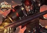 S8最強戰士典韋誕生,典韋攻速達到200%,上王者就靠他了