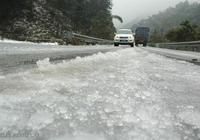 省氣象災害防禦條例下月實施 道路結冰將屬氣象災害