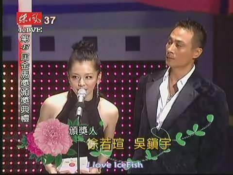 有報道稱劉德華和吳鎮宇不和,讓我來告訴你劉德華和吳鎮宇的關係