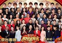 吳秀波帶火了北京衛視春晚,網友:就是辛苦了P圖師傅