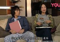 19年前的港劇《男親女愛》鄭裕玲這段吃臭豆腐的戲 實在太生動了