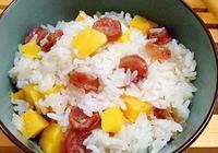學做燜飯美食:紅薯香腸燜飯做法推薦