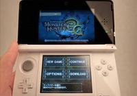 玩怪物獵人買PSP還是3ds?