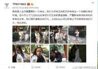開學典禮被騷擾,王俊凱怒斥女粉絲:王俊凱已經不是小小少年了!