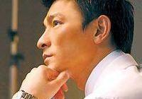 劉德華香港金像獎上有什麼記錄?此外他還和金像獎有什麼有趣的故事?